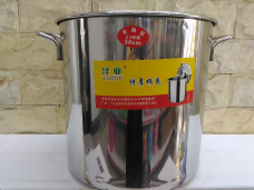 泡茶湯鍋1萬5千cc